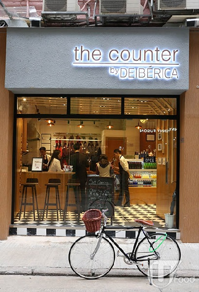 The counter by Deibérica