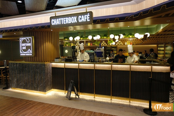Chatterbox Cafe